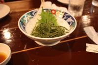 Yushoku2