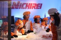Nichirei